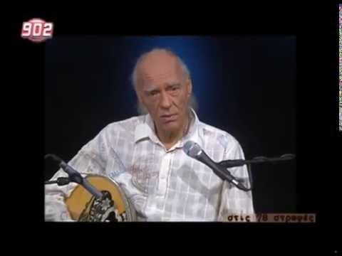 Video - Σαββόπουλος στο One Channel: Αξιος συνεχιστής του Μάρκου Βαμβακάρη ο Στέλιος