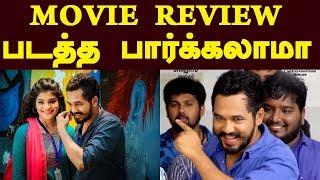 Meesaya Murukku Movie Review By Trendswood  படத்த பார்க்கலாமா  Meesaya Murukku tamil Movie Review  Tamil Cinema Review  Trendswood Tv Review
