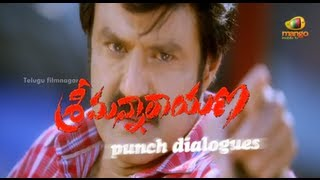 Balayya Punch Dialogues - Srimannarayana