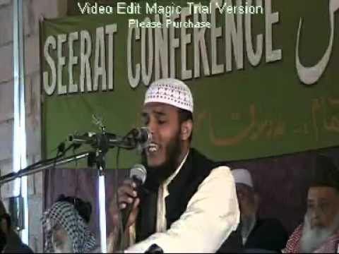 Hafiz Abu Bakr - Ishq ke Rang 1 (видео)
