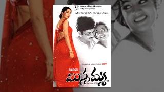 Missamma Full Length Movie | Sivaji | Bhoomika Chawla | TeluguOne