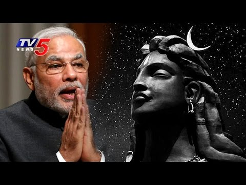PM Narendra Modi To Unveil 112 feet Adhiyogi Statue at Coimbatore | Maha Shivaratri 2017