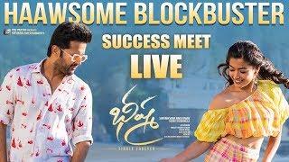 #Bheeshma Success Meet LIVE   Nithiin, Rashmika   Venky Kudumula