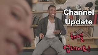 """Hey everyone!  I've been super busy with my job, BUT I've been busy planning new short films, interviews and random other videos that are going to make you laugh and even think. I didn't say in the video, but our next interview will be a hybrid skit-interview video on """"aegyo"""" (애교)!  Stay tuned to the channel.  It WILL be a good one coming soon!Please make sure you like, subscribe and comment.  Also, let me know what you are interested in seeing.  BIG THANKS to Korean Alex for helping shoot this update vid.  Alex's new Thanksgiving video featuring me!https://www.youtube.com/watch?v=LVT1Y-jsVKEFollow me on Instagram at-  Mikwondo"""