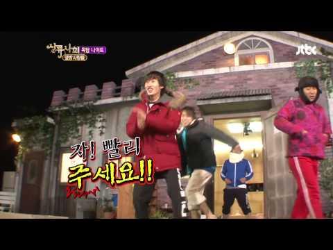 [High Society 상류사회] SuperJunior Shindong, Sung Min, Eun Hyuk (신동, 은혁, 성민) Dance