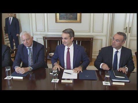 Νομοσχέδια, οικονομία και Brexit στο τραπέζι του υπουργικού συμβουλίου