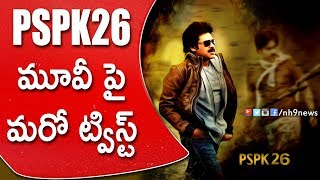 Twist In Pawan Kalyan Upcoming Movie Pspk26  Pawan Kalyan Latest Movie NewsNH9 News, its leading Telugu news channel, a 24/7 LIVE news channel dedicated to live reports, exclusive interviews, breaking news, sports, weather, entertainment, business updates and current affairs.Subscribe us @ https://www.youtube.com/channel/UCM5E-rHB4rvdA_hm8chsU7QWatch Live @ http://www.youtube.com/c/NH9News/liveFollow Us On Facebook @ https://www.facebook.com/nh9news/Website : www.nh9news.com