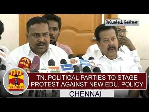 TN-Political-Parties-to-stage-Protest-against-New-Education-Policy-on-Sep-29-Thanthi-TV