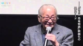 畑正憲/『ダイナソー・プロジェクト』トークイベント
