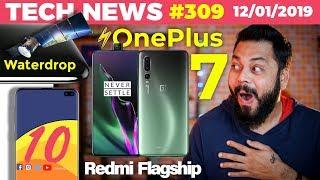 Bezelless OnePlus 7 Image Leak, Redmi Flagship Confirmed, Honor V20 Price, Galaxy S10 Leaks-TTN#309