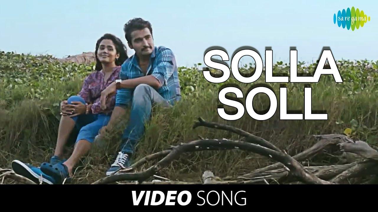 Athithi | Solla Solla Ullamengum song