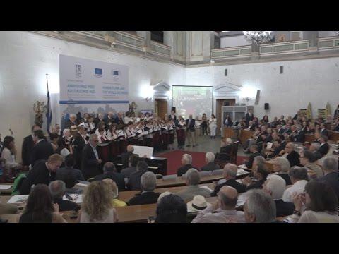 Διεθνές συνέδριο για το προσφυγικό-μεταναστευτικό