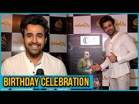 Pearl V Puri CRAZY Belated BIRTHDAY PARTY |