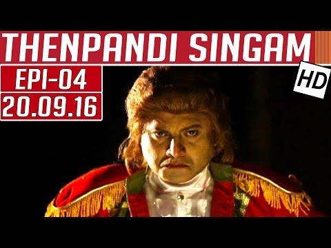 -Thenpandi-Singam-Epi-04-21-09-2016-Kalaignar-TV