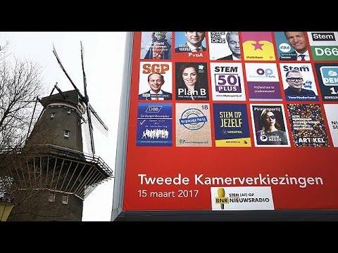 Ιστορικής σημασίας ευρωπαϊκός εκλογικός κύκλος ξεκινά από την Ολλανδία