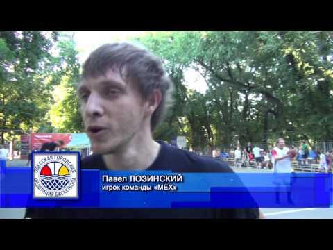 Обзор Летней лиги (02.08.2016)