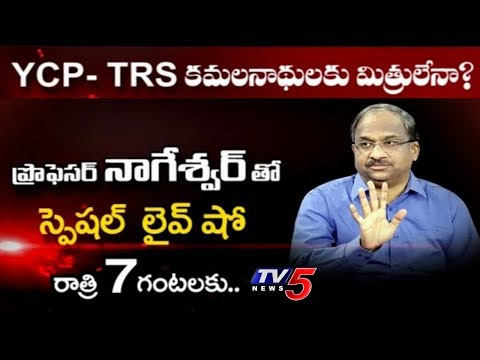 TV5 Murthy Special Live Show With Prof Nageshwar Rao | General Election 2019 | TV5 News