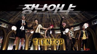 Download Lagu Teen Toprocking Mv Mp3 Terbaru