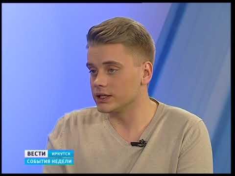 Выпуск «Вести-Иркутск. События недели» 04.0,.2018 (09:45)
