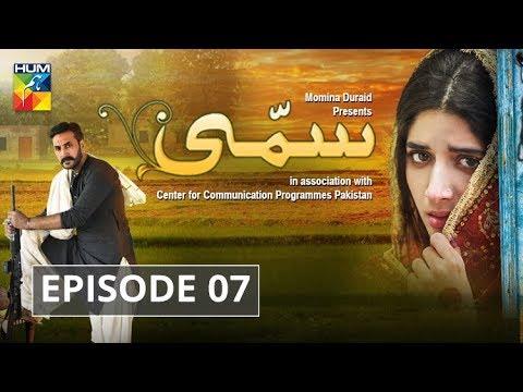Sammi Episode #07 HUM TV Drama