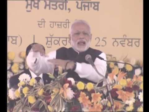 PM Modi's speech at Foundation Stone Laying Ceremony of AIIMS in Bathinda