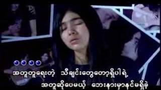 Video Chit Thu Wai - Ta Kal So Yin download in MP3, 3GP, MP4, WEBM, AVI, FLV January 2017