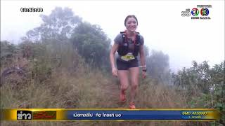 Video Thai TV News Channel 3 MSIG Thailand Action Asia 50 1st Edition MP3, 3GP, MP4, WEBM, AVI, FLV Juli 2018