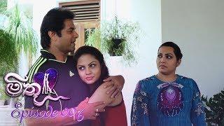 Mithu | Episode 06 - (2018-05-15) | ITN