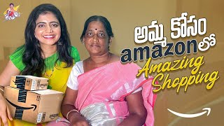 An Amazing Amazon Gifts To My Mother    online shopping   Jyothakka Mother   