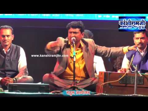 Video RAHUL ANVIKAR- Raja Jaybhimwala Pahije download in MP3, 3GP, MP4, WEBM, AVI, FLV January 2017
