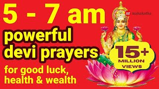 Download Lagu Powerful Lakshmi Mantra For Money, Protection, Happiness (LISTEN TO IT 5 - 7 AM DAILY) Mp3