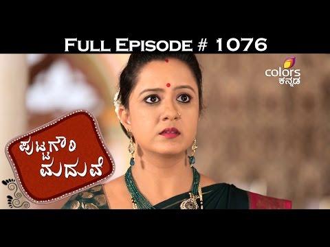 Puttagowri-Maduve--25th-May-2016--ಪುಟ್ಟಗೌರಿ-ಮದುವೆ--Full-Episode