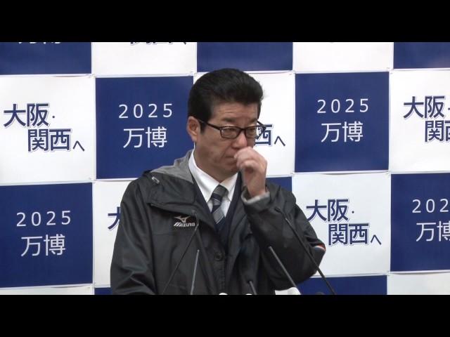 2017年1月4日(水) 松井一郎知事 定例会見