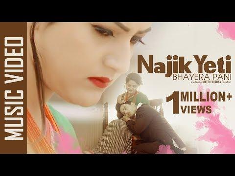 (Najik Yeti Bhayera Pani - Melina Rai FT. Barsha Shiwakoti & Kamal Singh | New Adhunik Song 2018 - Duration: 6 minutes, 53 seconds.)