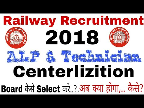 Railway ALP & Technician CEN-2018 Centerlizition Recruitment  | How to Chouse Board? many more...