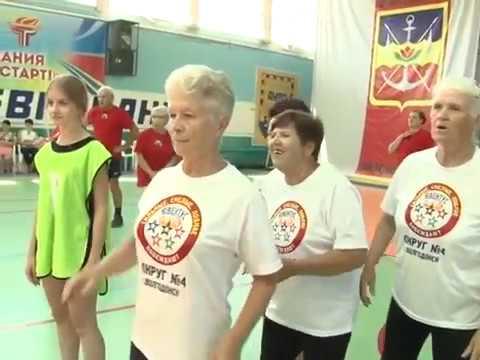 «Волгодонской вестник» о соревнованиях «Бабушки и дедушки, на старт!»