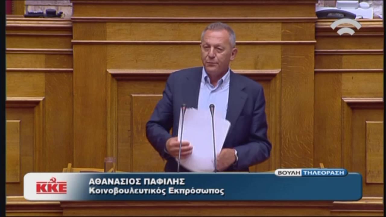 Α.Παφίλης(Κοινοβ.Εκπρόσωπος ΚΚΕ)(Αναλογική εκπρ.των πολιτικών κομμάτων)(20/07/2016)