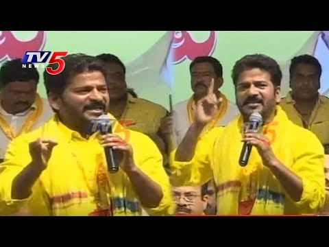 MLA Revanth Reddy Excellent Speech at Telangana TDP Mahanadu