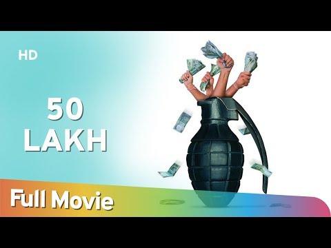 50 Lakh (2007) (HD) Hindi Full Movie - Pavan Malhotra | Mohit Chadda | Chandra Sekhar Yeleti
