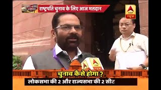 I am confident that Ram Nath Kovind will win with majority of votes: Mukhtar Abbas Naqvi