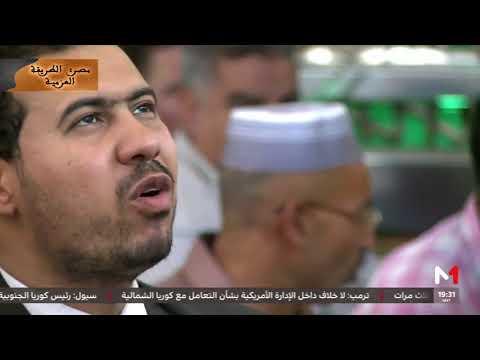 العرب اليوم - بالفيديو: تعرف على الطريقة العزمية - مصر