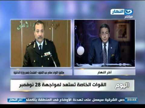 بالفيديو.. محمود سعد يسخر من تصريحات  الداخلية  حول تظاهرات 28 نوفمبر