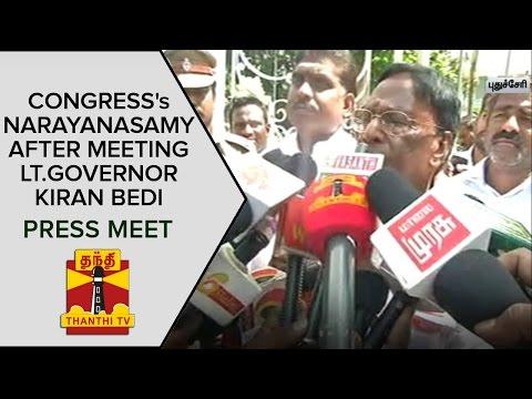 Congress-V-Narayanasamys-Press-Meet-After-Meeting-Lt-Governor-Kiran-Bedi--Thanthi-TV