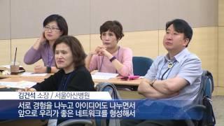 아카데미 초청 강좌 열려 미리보기
