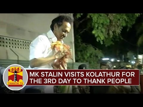 MK-Stalin-Visits-Kolathur-for-the-3rd-Day-to-thank-people-Thanthi-TV