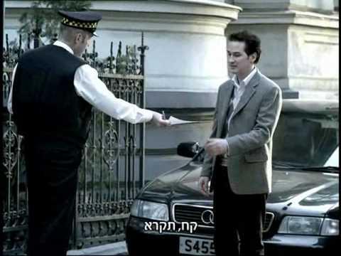 Funny commercial - פרסומות שוופס - סטיב ורוג'ר