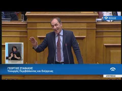 Γ.Σταθάκης(Υπ.Περιβ.και Ενέργειας)(Μεταρρυθμίσεις προγράμματος οικονομικής προσαρμογής)(15/01/2018)