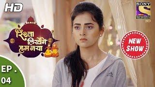 Rishta Likhenge Hum Naya - Ep 4 - Webisode - 10th November, 2017