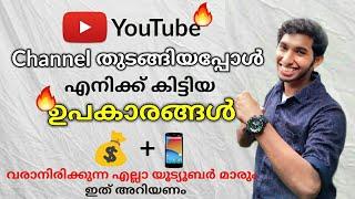 Video Youtube😅 ഇൽ നിന്നും എനിക്ക് വരുമാനം വരുന്ന വഴികൾ🔥| Ashiq Ummathoor | Malayalam Tech Videos MP3, 3GP, MP4, WEBM, AVI, FLV Juli 2018