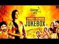 Bhalobashar Bari | Video Songs Jukebox | Rituparna | Pratik | Tarun